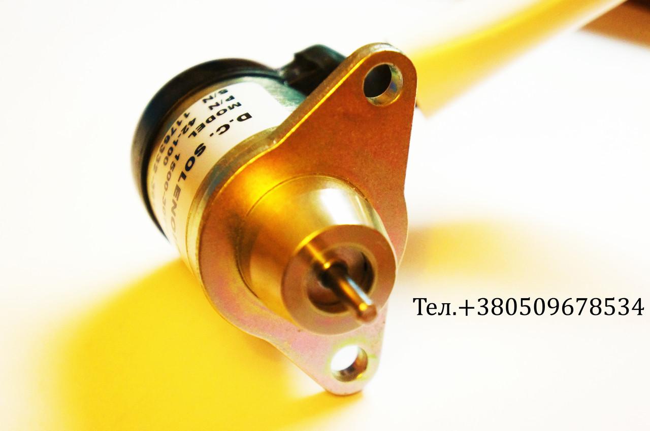 Thermo King solenoid 42-100 Original