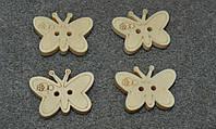 Деревянная пуговица.  бабочка 22*16 мм