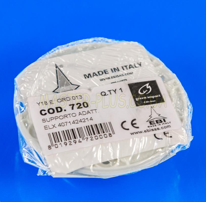 Итальянский суппорт бака стиральной машины Electrolux 4071424214