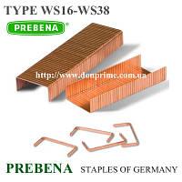 Скоба Тип-WS шириной 26,5 мм для пневматического скобозабивателя