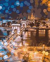 Картина по номерам Очарование ночного города 40х50 (КНО3541)