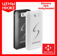 Powerbank Samsung 40000mAh 3 USB с экраном +Подарок-Лед лампа!