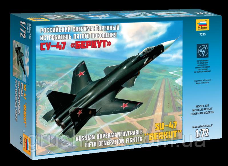 """ZVEZDA / Сборная модель (1:72) Российский истребитель Су-47 """"Беркут"""""""