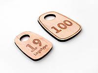 Номерок для гардероба з фанери 35х50мм, двосторонній (Кільце: Без кільця для ключів; Товщина фанери: 4мм;)