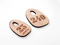 Номерок для гардероба з фанери 35х55мм, односторонній (Кільце: Без кільця для ключів; Товщина фанери: 4мм;)