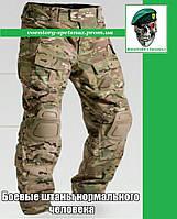 """Тактические брюки """"Эмерсон"""" (crye pсecihion) наколенниками. Мультикам. Есть разные расцветки. Уточняйте!, фото 1"""