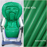 Односторонний чехол на стульчик для кормления Capella ABC design Joy Baby и подобные, фото 2