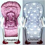 Двухсторонний чехол на стульчик для кормления Capella ABC design Joy Baby и подобные, фото 5