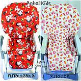 Двухсторонний чехол на стульчик для кормления Capella ABC design Joy Baby и подобные, фото 8