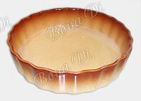 Жаростойкое керамическое блюдо  для выпечки 18 см