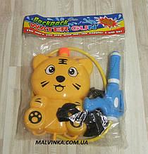 Водяний автомат арт 3090 з балоном на плечі, 2 види, в кульку, 36-38-5 см жовтий