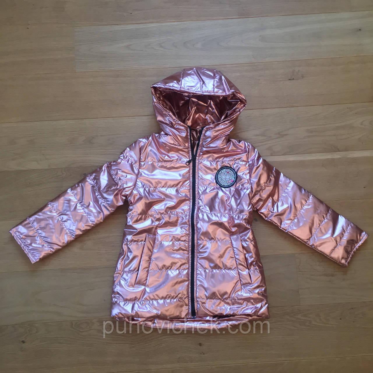 Весенние детские курточки для девочек блестящие