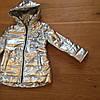 Весенние детские курточки для девочек блестящие, фото 7