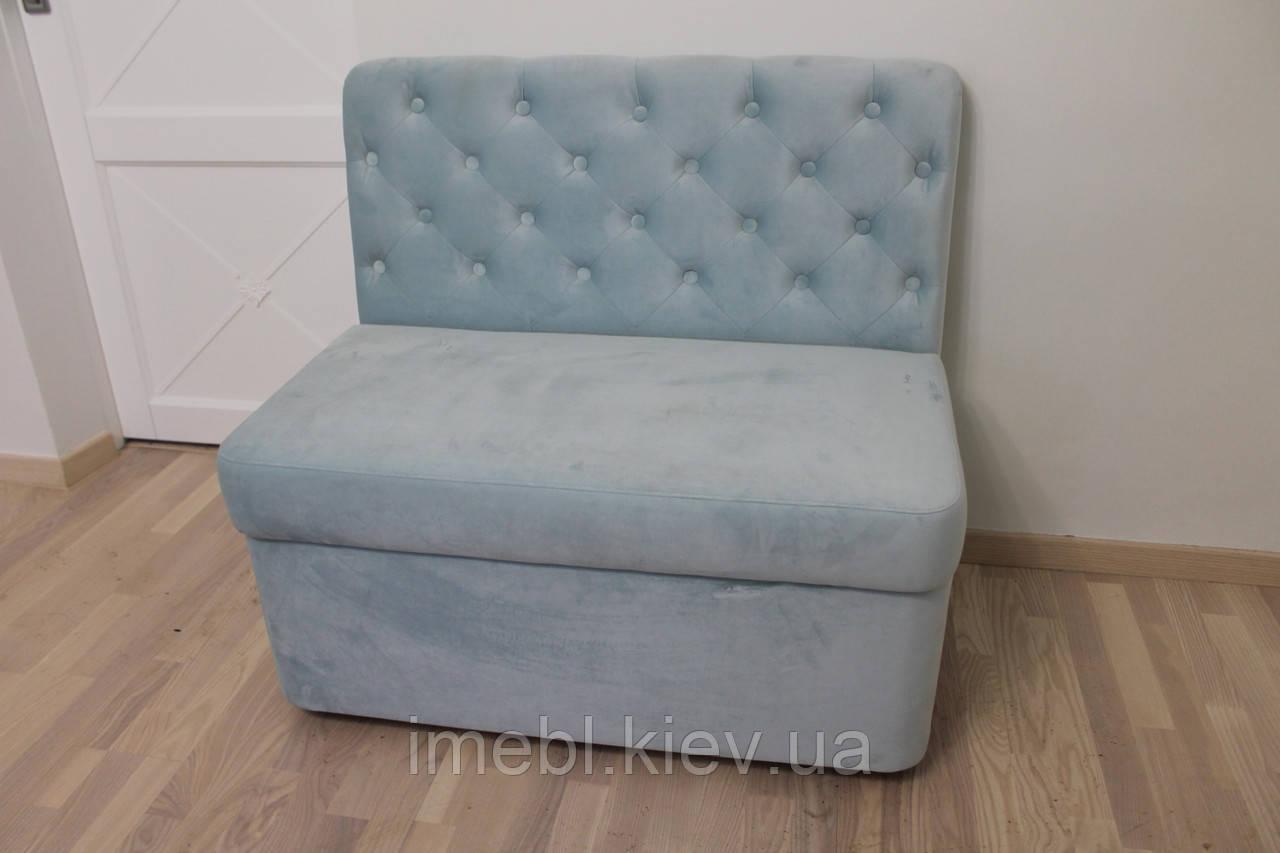 Мини диванчик в прихожую (Светло-голубой)