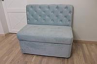 Мини диванчик в прихожую (Светло-голубой), фото 1