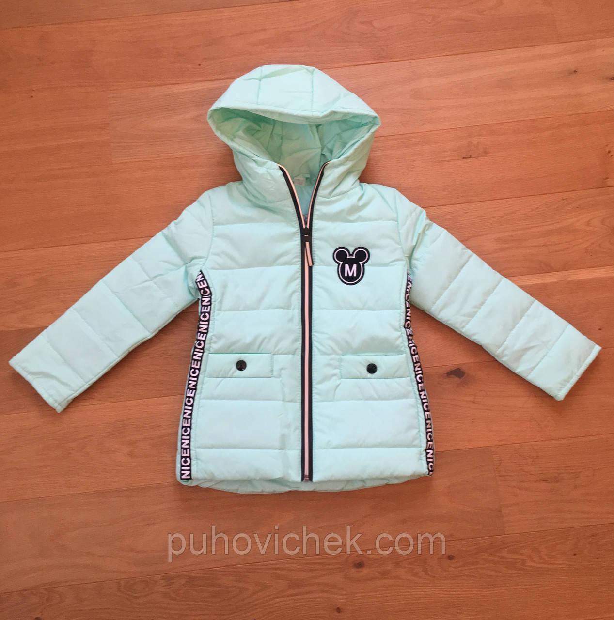 Легкие весенние курточки для девочек от производителя