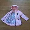 Демисезонные курточки детские для девочек новинка, фото 4