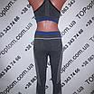 Жіночий комплект ( топ і бріджі)GreeNice) опт, фото 2