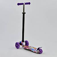 """Самокат MAXI """"Best Scooter"""" пластмассовый, 4 колеса PU, СВЕТ, трубка руля алюминиевая, d=12см, в коробке  (ОПТОМ)"""