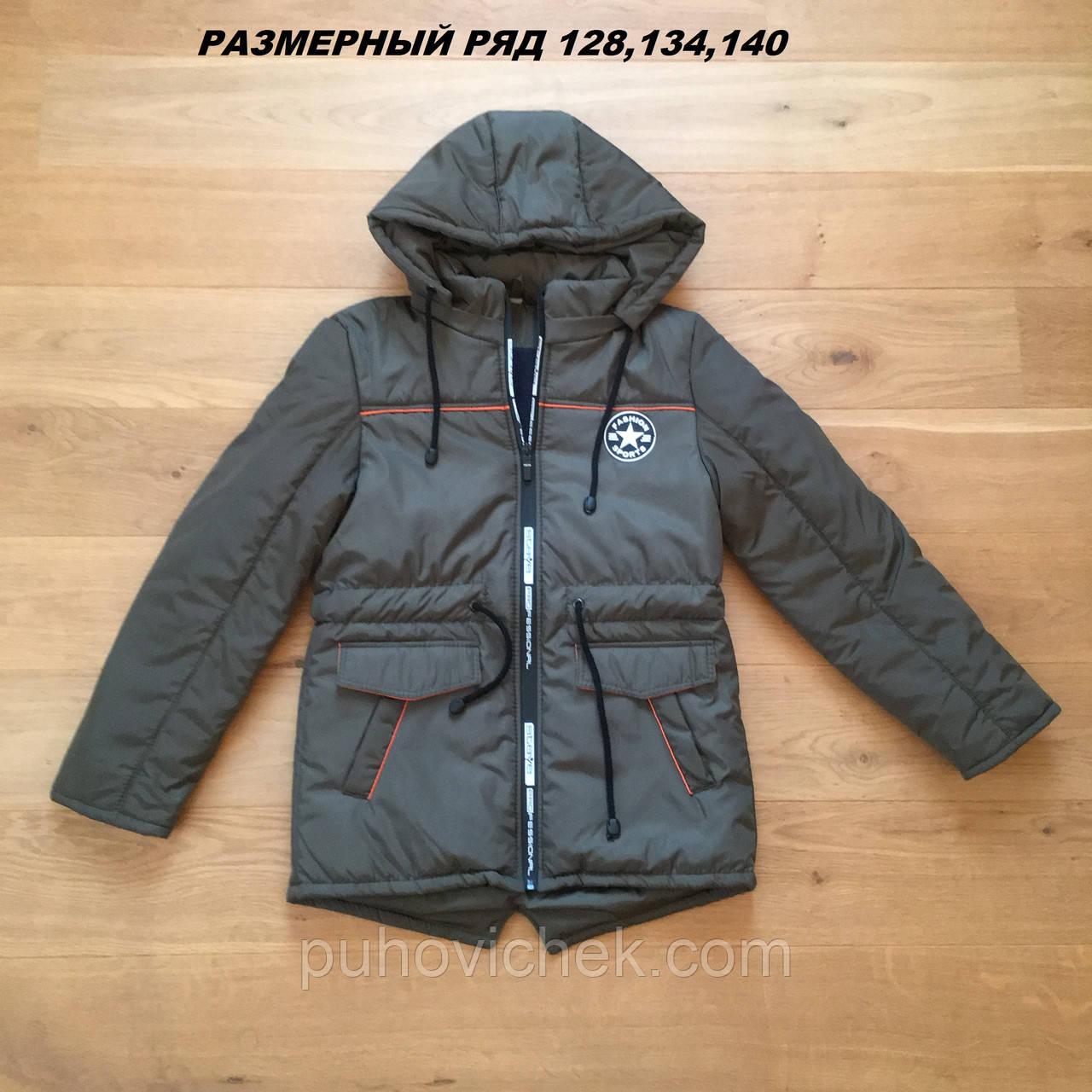 Демисезхонная курточка для мальчика стильная парка