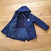 Демисезхонная курточка для мальчика стильная парка, фото 7