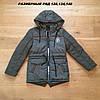 Детские куртки для мальчиков демисезонные интернет магазин, фото 5