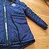Детские куртки для мальчиков демисезонные интернет магазин, фото 3