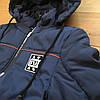 Детские куртки для мальчиков демисезонные интернет магазин, фото 9