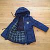 Детские куртки для мальчиков демисезонные интернет магазин, фото 10