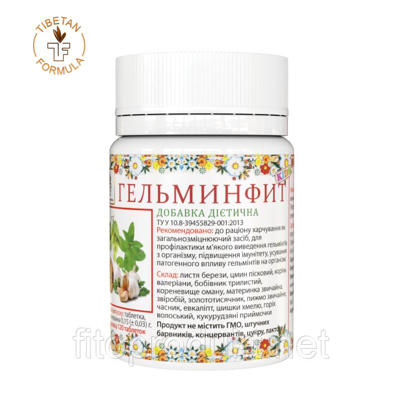 БАД Гельминфит детский выведение гельминтов №120 Тибетская формула