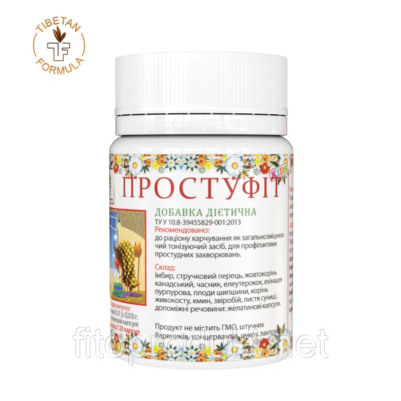 БАД Простуфит детский профилактика ОРЗ №120 Тибетская формула