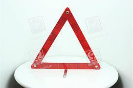 Знак аварийный в пласт. коробке , DK-0505-56