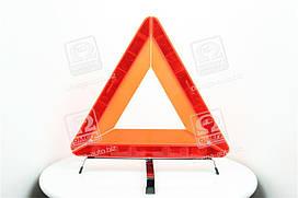 Знак аварийный в пласт. коробке усиленный , DK-0507-60