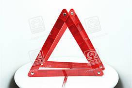 Знак аварийный в пласт. коробке 2 шт. , DK-0506-58
