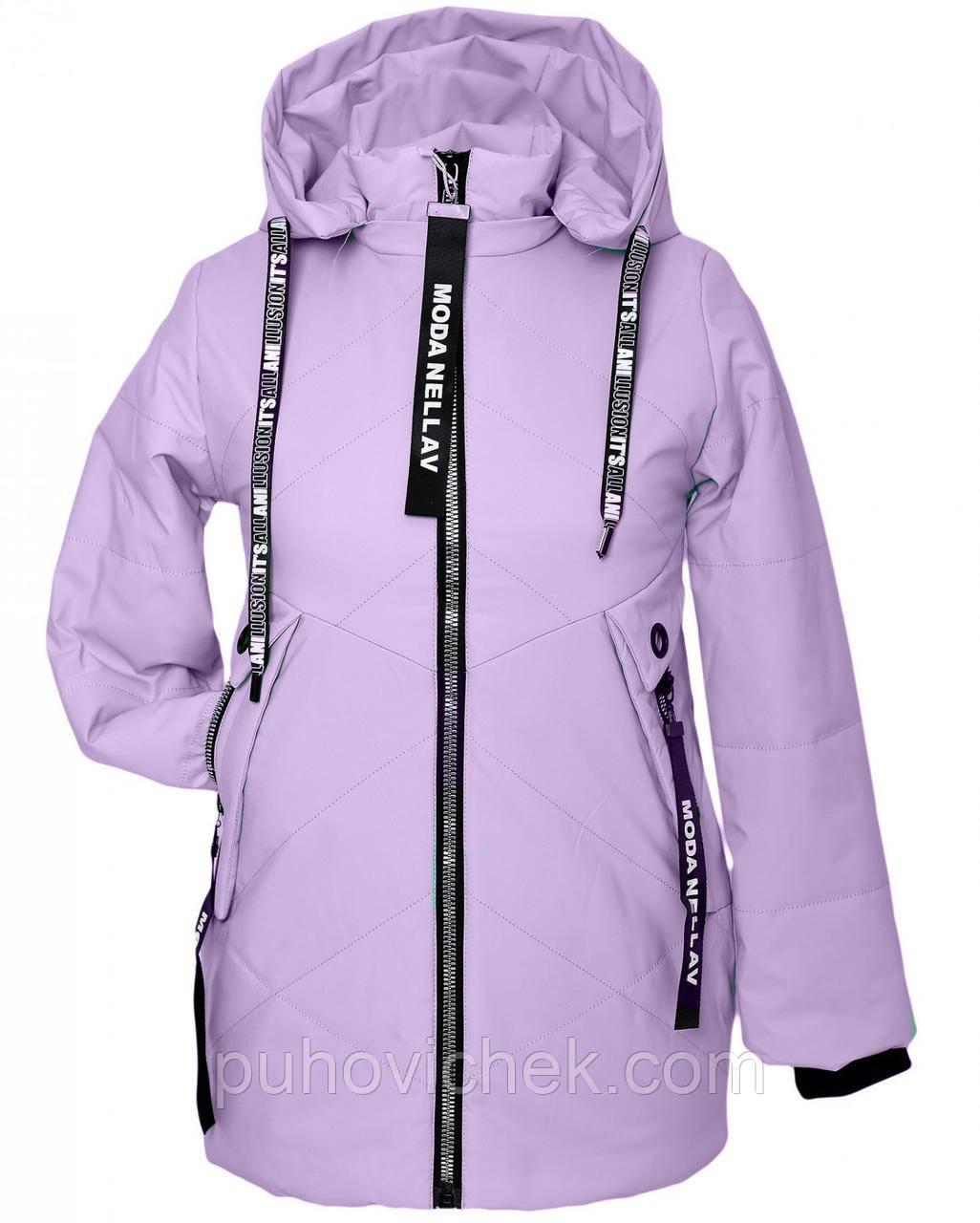 Весенняя курточка для девочки подростка красивая