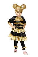 Костюм Пчелка Рост 104-118 см