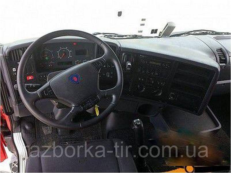 Кермо Scania