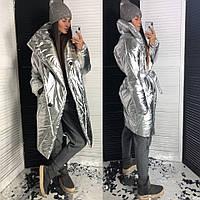 Куртка Зефирка аасиметрия