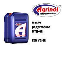 Агринол масло редукторное ИТД-68 - (20 л)