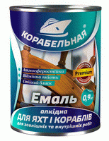 """Эмаль алкидная """"Корабельная"""" синяя 0.9 кг"""