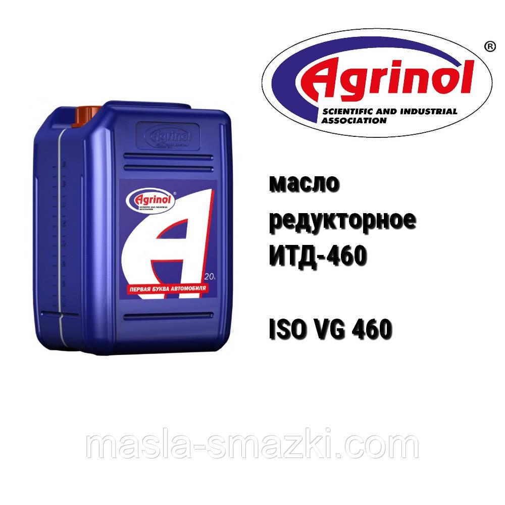 Агринол масло редукторное ИТД-460 - (20 л)