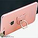 Держатель для телефона Кошка на палец 3 цвета PopSocket Попсокет кольцо попсокеты iPhone розовое золото черный, фото 3