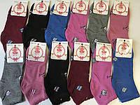 Носки женские, короткие цветные носки