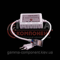 Адаптер питания для светодиодной ленты 220В RGB AVT smd 5050-60 лед/м + контроллер + коннектор 4pin