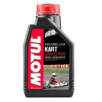 Масло моторное Motul Kart Grand Prix 2T 1л