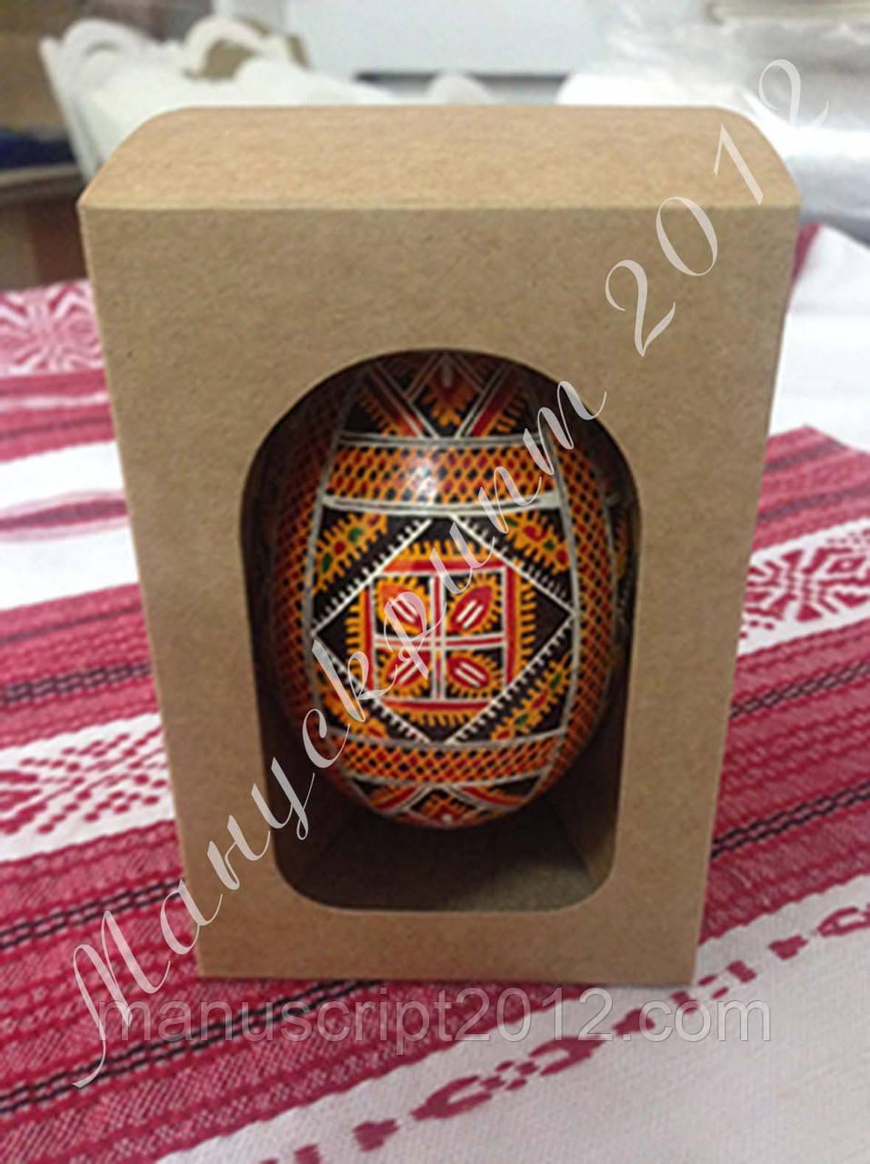 Коробочка для гусиной писанки крафт с пластиковым окном