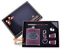 Подарочный набор 6в1 Moongrass Фляга Рюмки Ручка Брелок Лейка