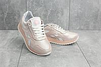 Кроссовки CrossSAV 50 (Reebok) (весна-осень, женские, кожа, розово-белый)