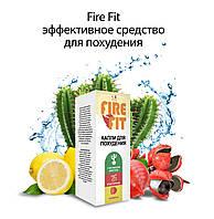 Fire Fit (Фаер Фит) - капли для похудения, фото 1