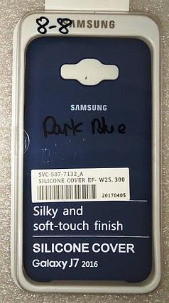 Силіконовий чохол ORIGINAL Samsung J7 2016 (J710) Blue, фото 2